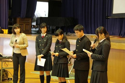 安房高等学校制服画像