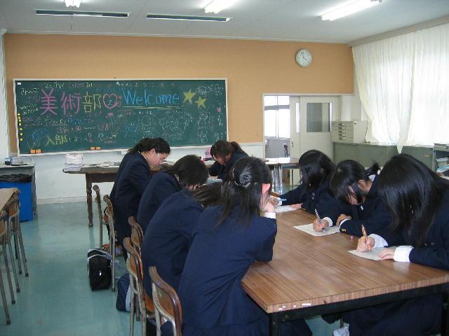 君津商業高等学校画像