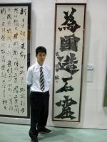 長狭高等学校制服画像
